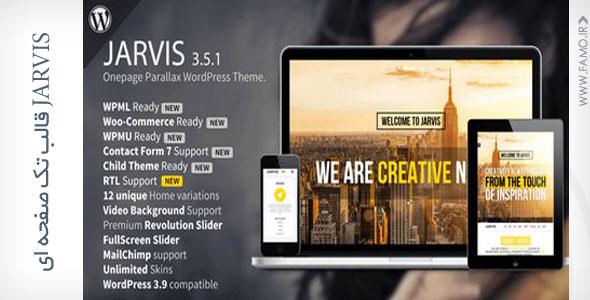 دانلود قالب تک صفحه ای Jarvis وردپرس