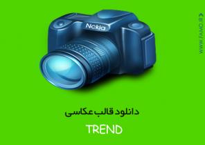 دانلود قالب عکاسی Trend وردپرس