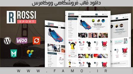 دانلود قالب فروشگاهی VG Rossi برای ووکامرس