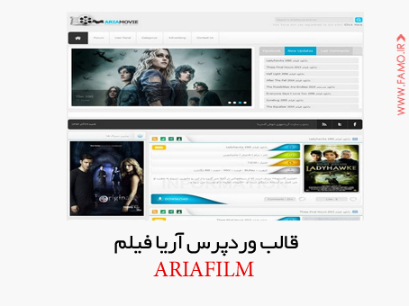 قالب وردپرس آریا فیلم AriaFilm