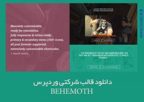 دانلود قالب شرکتی وردپرس BEHEMOTH