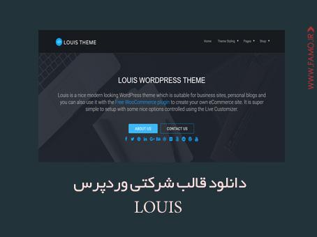 دانلود قالب شرکتی وردپرس Louis