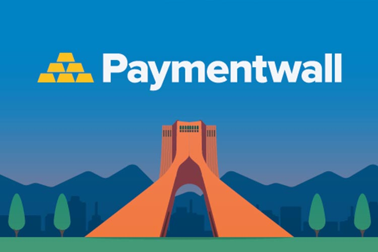 اتصال Paymentwall به شبکه بانکی شتاب ایران