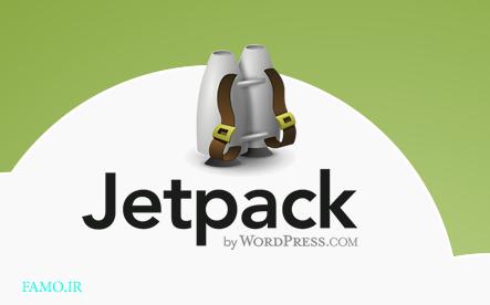 دانلود افزونه Jetpack برای وردپرس