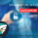 SecuPress Free - WordPress Security